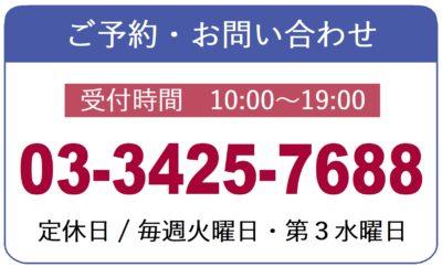 J-walk Information