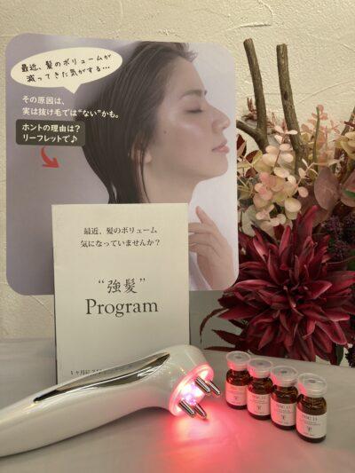 J-walk強髪プログラムイメージ